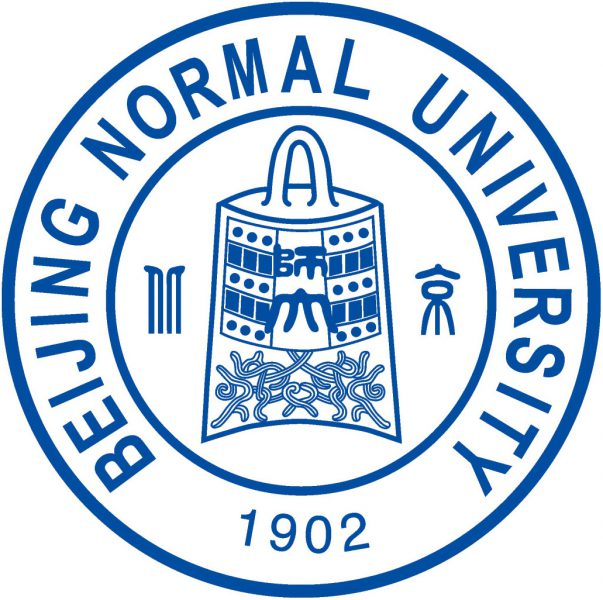 Normal University Seals