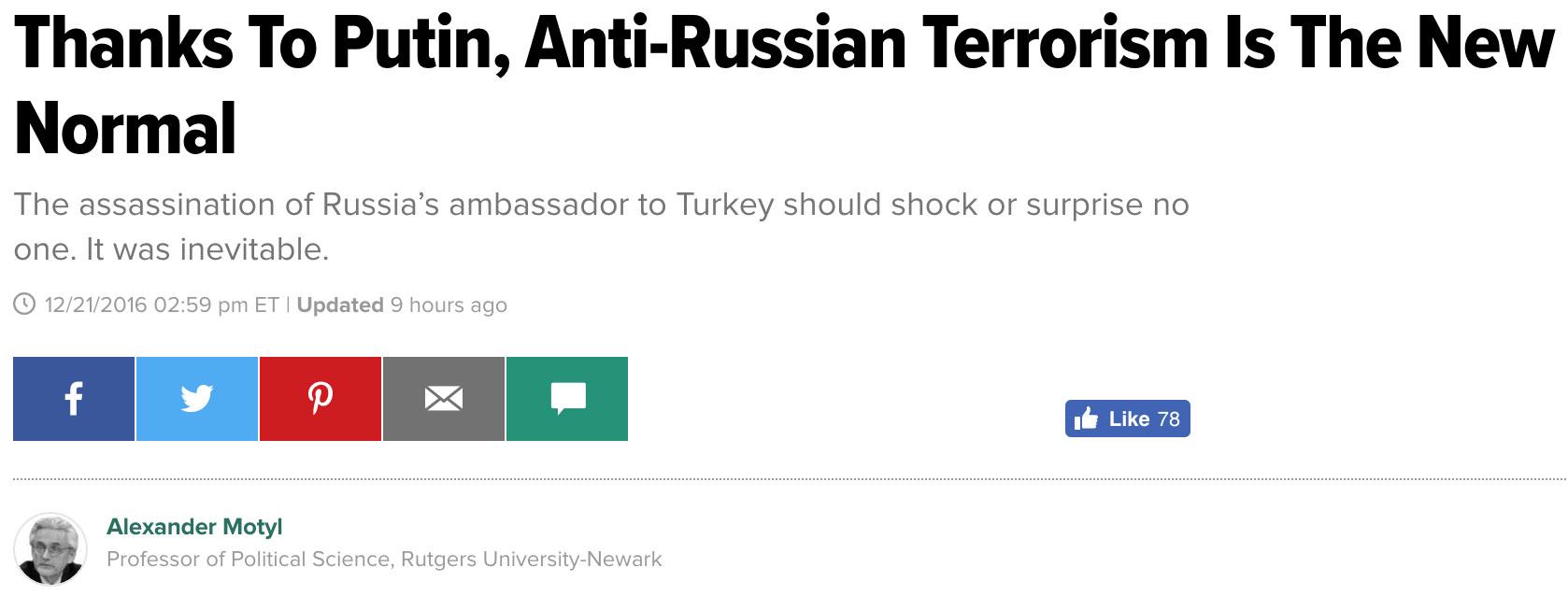 putin-anti-russian-terrorism